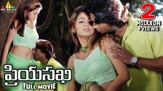 getlinkyoutube.com-Priyasakhi | Telugu Latest Full Movies | Madhavan, Sada | Sri Balaji Video