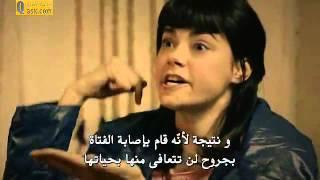 getlinkyoutube.com-مقطع مضحك لـ نارين من مسلسل الرحمة