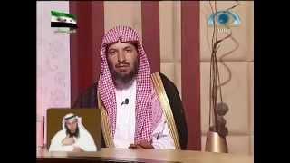 getlinkyoutube.com-ماهي الأسباب التي تجلب اليقين للعبد | الشيخ سعد الشثري