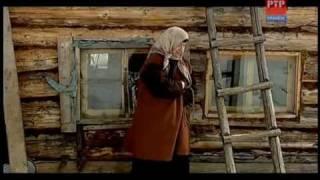 getlinkyoutube.com-Agafja Lykowa - Агафья Лыкова.mp4