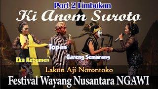 Wayang Kulit Limbukan Lucu Gareng Semarang Topan Eka Kebumen Anom Suroto Ngawi 2016 2/5