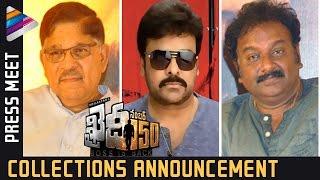 getlinkyoutube.com-Khaidi No 150 Movie 100 Cr Collections Announcement Press Meet | Chiranjeevi | Ram Charan | Kajal