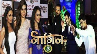 Serial Naagin 3 Full Launch Event | Anita Hassanandani, Karishma Tanna, Karanvir