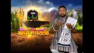 getlinkyoutube.com-Andheshwar Mahadev Temple | Maha Shivratri Special | Bhakti Sandesh