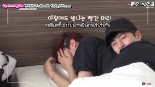 [THAISUB]U10TV ep56 - Goodmorning Tension Up! Thanks for wake me up