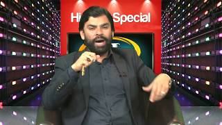 SHADMAN RAZA MANQABAT AL MADAD YA IMAM -E- ZAMAN (ATF) ON HIDAYAT TV
