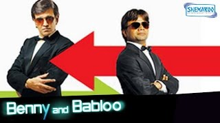 getlinkyoutube.com-Benny & Babloo (2010) - Superhit Comedy Movie - Rajpal Yadav - Shweta Tiwari - Kay Kay Menon