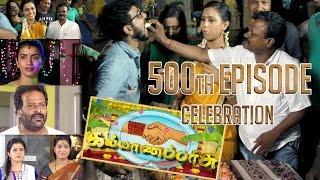getlinkyoutube.com-Kalyana Parisu Cake Cutting  Celebration Of  500th Episode