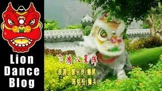 getlinkyoutube.com-Hong Kong Lion dance performance