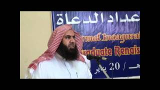 (3)افتتاح معهد إعداد الدعاة