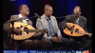 getlinkyoutube.com-غنا القمري على الغصون - اخوانيات - قناة النيل الأزرق
