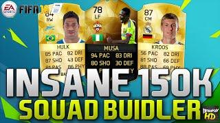 getlinkyoutube.com-INSANE 150K SQUAD BUILDER!!! Ft. IF Musa & Hulk | FIFA 16 Ultimate Team