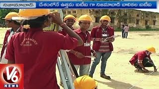 Nizamabad Women ITI College Recognised as Best In South India | V6 News