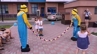 getlinkyoutube.com-#Миньоны на детский день рождения