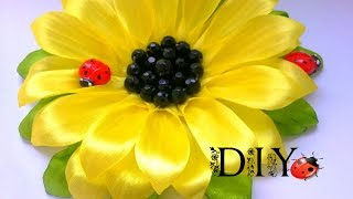 getlinkyoutube.com-Подсолнух Канзаши  flower Кanzashi Sunflower  Мастер класс master class