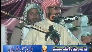 Allama ibn allama qari kaleem ullah khan