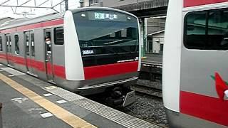 getlinkyoutube.com-E233系 外房線誉田駅で女性車掌の丁寧な旗振り.AVI