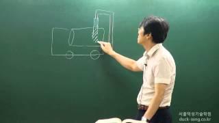getlinkyoutube.com-소방설비기사/산업기사 관계법규 이현석 선생님
