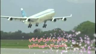 getlinkyoutube.com-شيلة مطار الكويت || كلمات عمر اللهيميد || أداء جراح الرشيدي