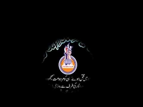 shaheed foundation pakistan add .mp4