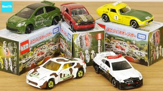 getlinkyoutube.com-トミカ 全5台  トミカくじ20  はたらくスポーツカーコレクション GT-R 2000GT GTV8 フェアレディZ RS500/ Tomica,  Sports Car cllection