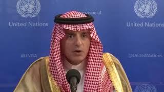 حديث الوزير عادل الجبير عبر منصات التواصل الاجتماعي للأمم المتحدة