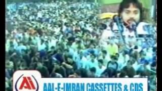 getlinkyoutube.com-4.Shaer Al-e-Bait Shokat Raza Shokat Majlis... IN India....Ghazi Abbas [AS]...