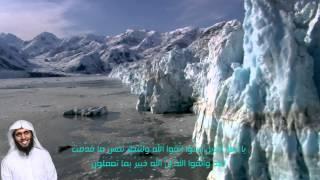 getlinkyoutube.com-تلاوة جديدة روعه للقارئ منصور السالمي