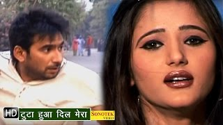 getlinkyoutube.com-Tuta Hua Dil Mera || Gajender Phogat, Anjali Raghav || Haryana Super Hit New Songs