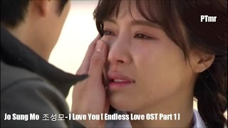 getlinkyoutube.com-Jo Sung Mo (조성모) – (사랑해) I Love You (ENG+Rom+Han.SUB.) [Endless Love (끝없는사랑) OST Part.1]