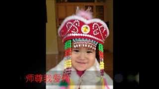 getlinkyoutube.com-七十歲的蓮生活佛(盧勝彥)與二歲平兒的世紀之愛之macarena dance