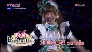 getlinkyoutube.com-【試聴動画】ラブライブ!μ's Final LoveLive!~μ'sic Forever♪♪♪♪♪♪♪♪♪~ Blu-ray/DVD