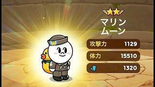 getlinkyoutube.com-Line Rangers 9月レジェンドガチャを6×5回引いてみた September Legend GACHA 6×5 LINE レンジャー