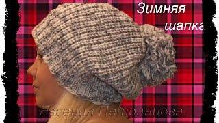 getlinkyoutube.com-Как связать зимнюю, женскую шапку спицами !!!