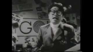 getlinkyoutube.com-TDK CM 1986 神様お願い!/KUWATA BAND