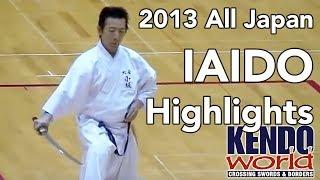 getlinkyoutube.com-2013 All Japan Iaido Championships - Highlights