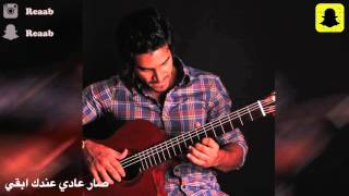 getlinkyoutube.com-عبدالمجيد عبدالله - متغير علي - جيتار و عود
