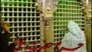 getlinkyoutube.com-Haram e Hazrat Ali (a.s) - Najaf (Iraq)