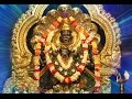 Narsimha - Ugram Veeram... Mantra 468 Chants For Success