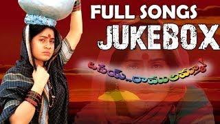 getlinkyoutube.com-Osey Ramulamma ( ఒసేయ్ రాములమ్మా ) Movie || Full Songs Jukebox || Vijayasanthi