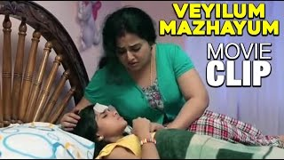 getlinkyoutube.com-Veyilum Mazhayum 2014 Malayalam Full Movie Scene | Malayalam Movies Online Scene