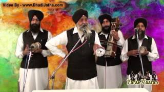 Maa Di Kadr   Giani Sant Singh Paras