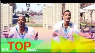 getlinkyoutube.com-Temesgen Gebregziabher - Ney Jema - (Official Music Video) New Ethiopian Music 2015