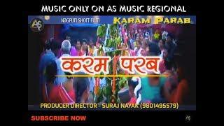 करम परब    Karam Parab    New Nagpuri Video Short Movie 2017    Director Suraj Nayak   