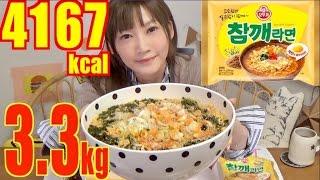 getlinkyoutube.com-【MUKBANG】 Korean Sesame Instant Noodle With Fluffy Beaten Eggs! 3.3Kg, 4167kcal [CC Available]