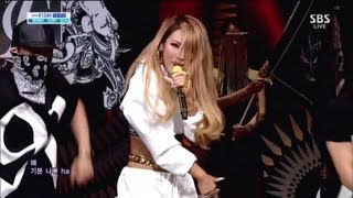 getlinkyoutube.com-CL_0602_SBS Inkigayo_COMEBACK_나쁜 기집애 (THE BADDEST FEMALE)