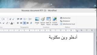 getlinkyoutube.com-إصلاح وحل مشكلة بطئ مودام 4G اتصلات الجزائر HD