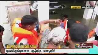 Exclusive: Suburbs of Chennai flooded with water