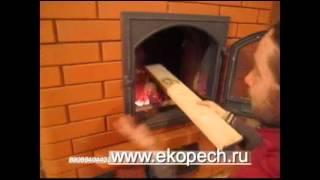 getlinkyoutube.com-Как построить небольшую печь с супертопкой. обзор