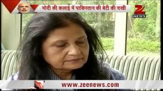 Meet PM Narendra Modi's Pakistani sister
